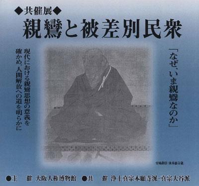 20111130 1