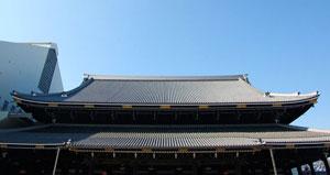 Higashi honganji otani