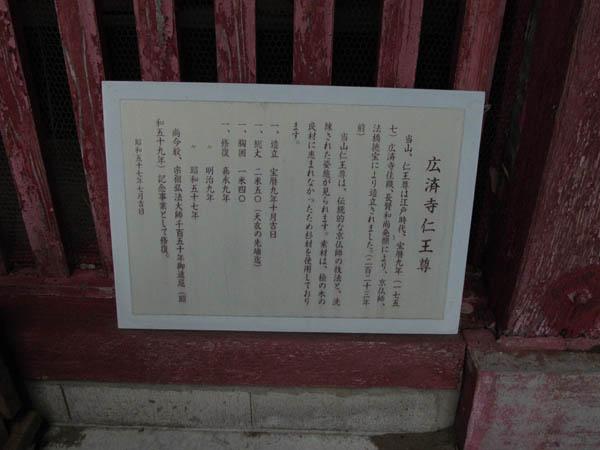 20120816 kiraigo  4