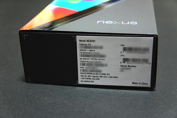 Nexus7 08