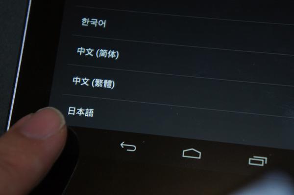 Nexus7 47