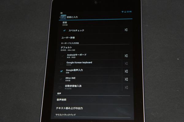 Nexus7 48