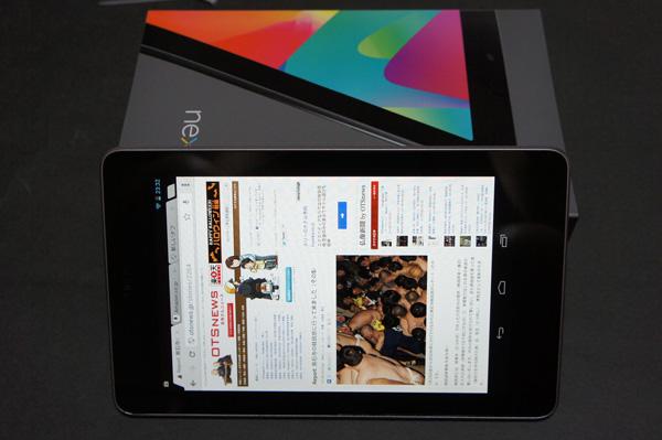Nexus7 52