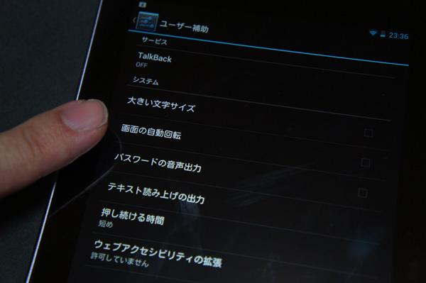 Nexus7 55