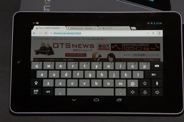Nexus7 57