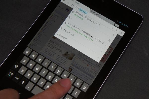 Nexus7 58