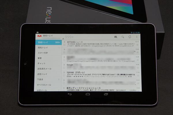 Nexus7 59