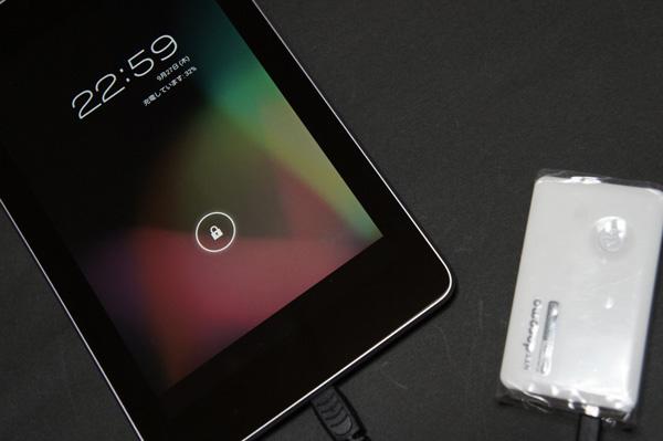 Nexus7 61