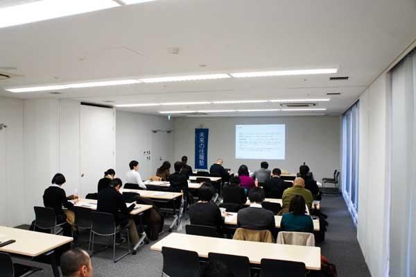 「未来の住職塾」の公開講座会場