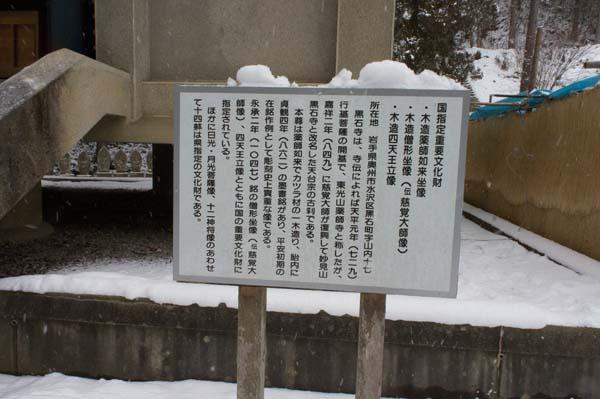 三宝殿(収蔵庫)