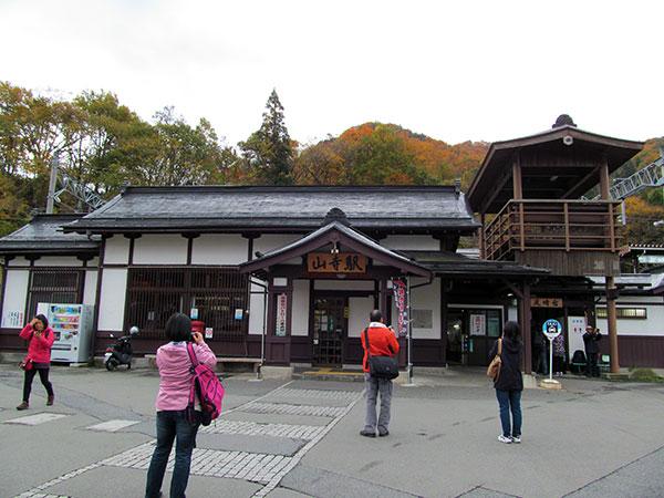 山寺駅駅舎