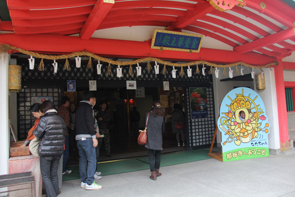 金堂華王殿の入口