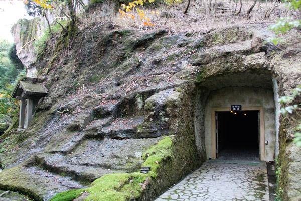 普門閣隧道