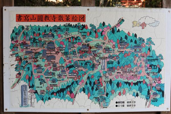 山内の地図