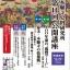 本願寺資料研究所