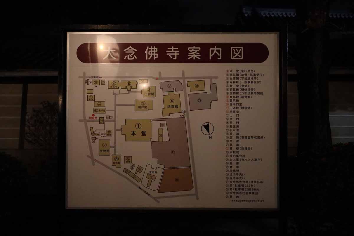 境内マップ