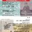 第14回本願寺史料研究所公開講座